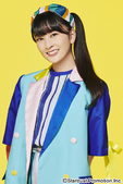 Chiho Stardust 2018
