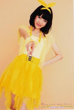 Tsukina Creamytation Promo