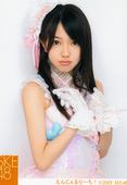 Tsukina SKE48 Promo 2009