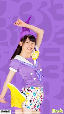 Rika in purple