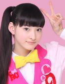 Rina Karikeiyaku Promo