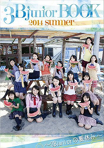 3Bjunior Book Summer 2014 Cover