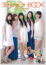 3Bjunior Book Summer 2011 Cover