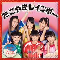 Over Takoyaki Cover