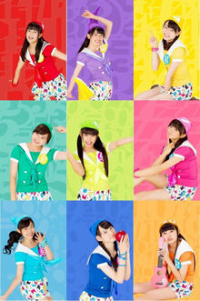 Ebichu (9 member) color coded clothes