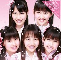 Momoiro Punch Regular Cover