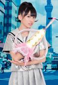 Rika Mikakunin Promo