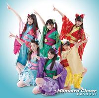 Mirai E Cover Limited B