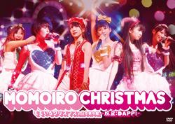 Momokuri 2010 Cover