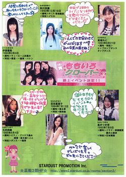 Momoclo July 6 2008 Poster