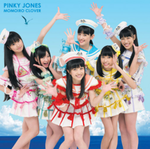 Pinky Cover Limited A