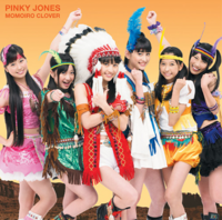 Pinky Cover Limited B
