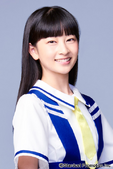 Chiho Stardust 2016