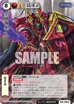 image 4a 001 png monster collection tcg wiki fandom powered by