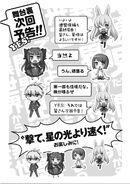 Mondaiji-tachi ga isekai kara kuru soudesu yo v10 p226