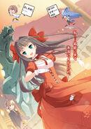 Mondaiji-tachi ga isekai kara kuru soudesu yo v02 001d