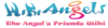 Angel's Friends Wiki Wordmark