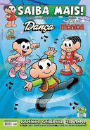 83dance