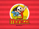 Turma da Mônica (seriado)