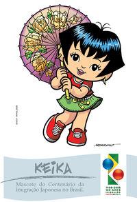 Keika 2