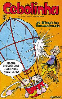 200px-Cebolinha n1 (1973) Ed Abril