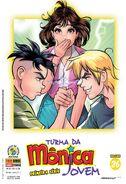 Tmj 1 serie volume 26 new