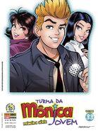 Tmj 1 serie volume 33 new