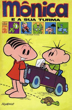 Mônica e sua Turma, Edição 1 da Editora Abril