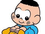 Cascão Baby