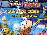 Clássicos do Cinema Nº 53 - Guardoidões da Galáxia