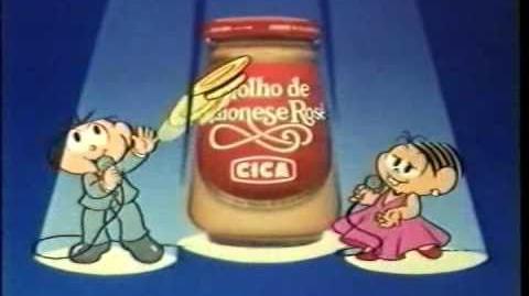Comercial de Lançamento do Molho de Maionese Rosé Cica - Fim dos anos 70