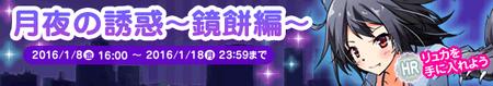 03 event02