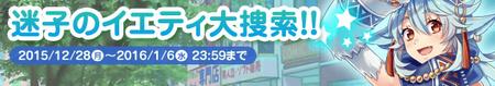 02 event