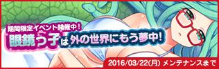 09 event