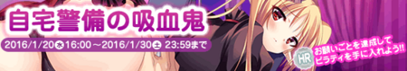 04 event 02