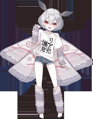 actia monster musume no iru nichijou online wikia fandom powered