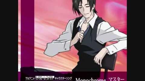 モノクローム・ファクター Factor. 5 Master ~ Monochrome