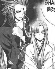 Hiryu first appearance with Homurabi