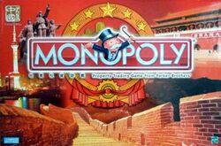 Monopoly china 0