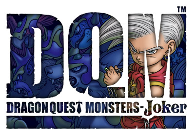 File:Dragonquestmonsters.jpg
