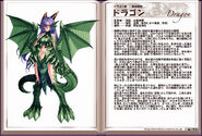 Dragonjapan
