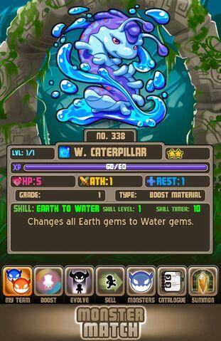 File:Water Caterpilla.jpg
