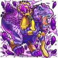 603 Tyranothyst BMK