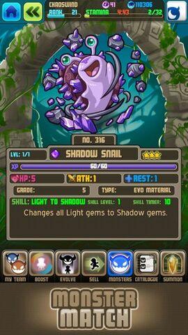 File:Shadow snail.jpg
