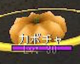 Pancho Pumpkin MFO