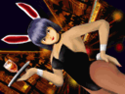 File:Bunnymr.png