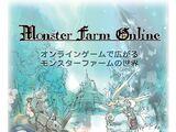 Monster Farm Online