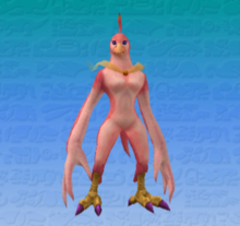 Flamingo MR4