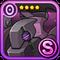 Megapuncha Icon