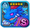 Glacial Eldragon Icon